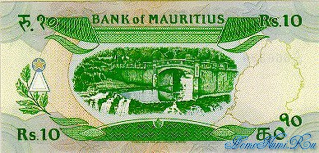 http://homonumi.ru/pic/n/Mauritius/P-35a-b.jpg