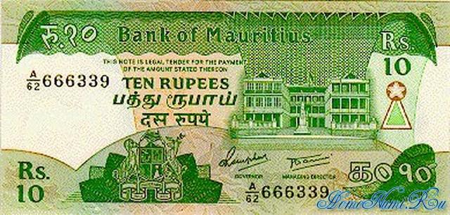 http://homonumi.ru/pic/n/Mauritius/P-35a-f.jpg