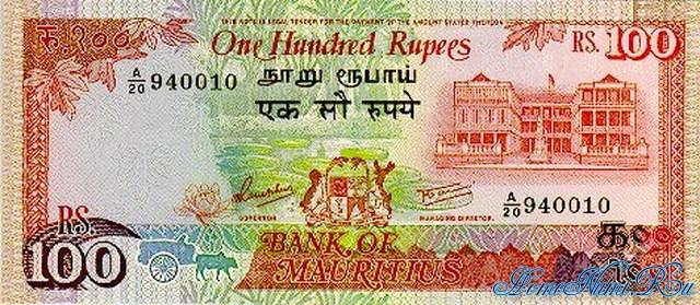 http://homonumi.ru/pic/n/Mauritius/P-38-f.jpg
