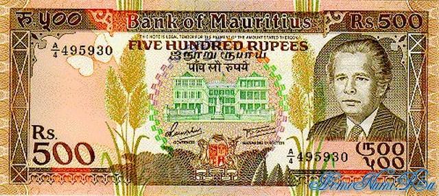 http://homonumi.ru/pic/n/Mauritius/P-40-f.jpg