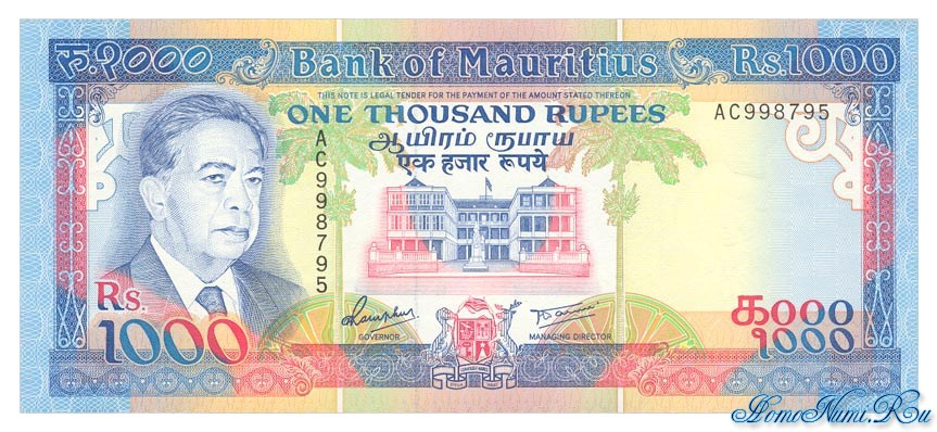 http://homonumi.ru/pic/n/Mauritius/P-41-f.jpg