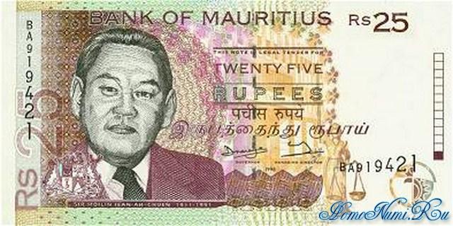 http://homonumi.ru/pic/n/Mauritius/P-42-f.jpg