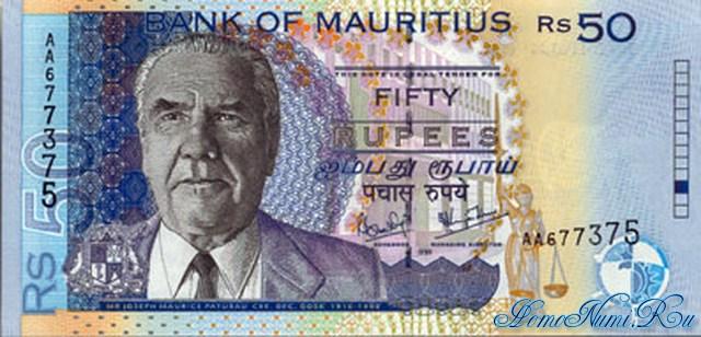 http://homonumi.ru/pic/n/Mauritius/P-50a-f.jpg