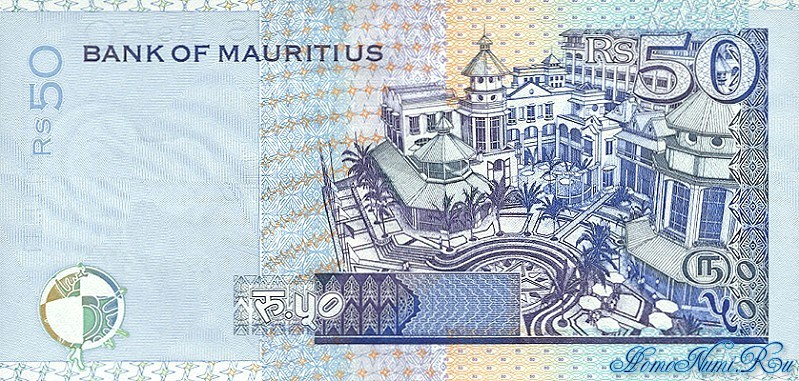 http://homonumi.ru/pic/n/Mauritius/P-50b-b.jpg