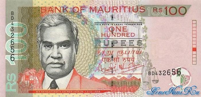 http://homonumi.ru/pic/n/Mauritius/P-51b-f.jpg
