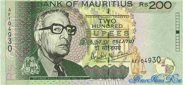 http://homonumi.ru/pic/n/Mauritius/P-52-f.jpg