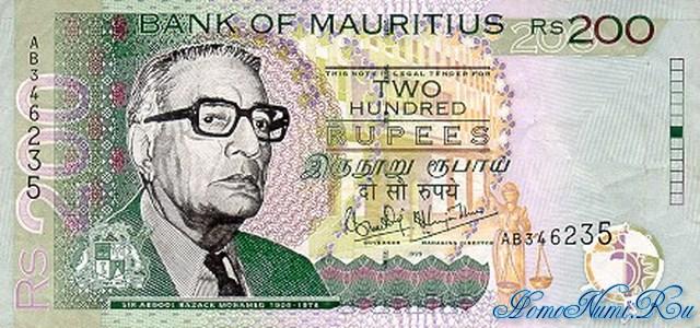 http://homonumi.ru/pic/n/Mauritius/P-52a-f.jpg