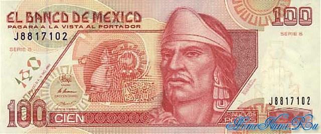 http://homonumi.ru/pic/n/Mexico/P-102-f.jpg