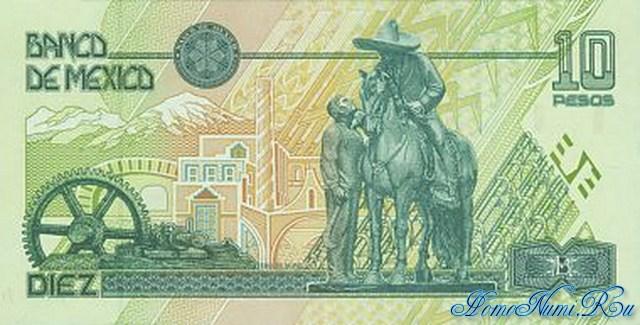 http://homonumi.ru/pic/n/Mexico/P-105a-b.jpg