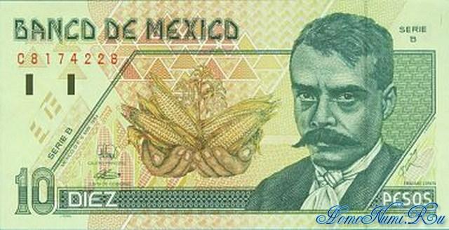 http://homonumi.ru/pic/n/Mexico/P-105a-f.jpg