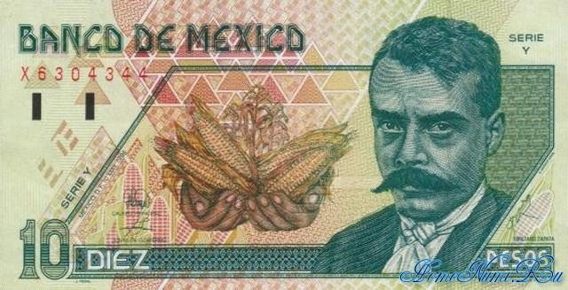 http://homonumi.ru/pic/n/Mexico/P-105b-f.jpg