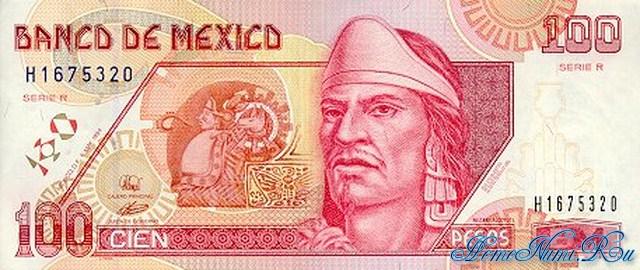 http://homonumi.ru/pic/n/Mexico/P-108a-f.jpg