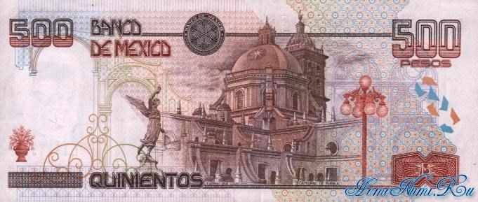 http://homonumi.ru/pic/n/Mexico/P-110b-b.jpg