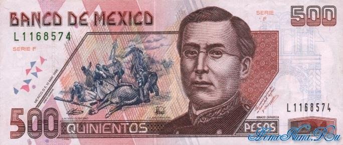 http://homonumi.ru/pic/n/Mexico/P-110b-f.jpg