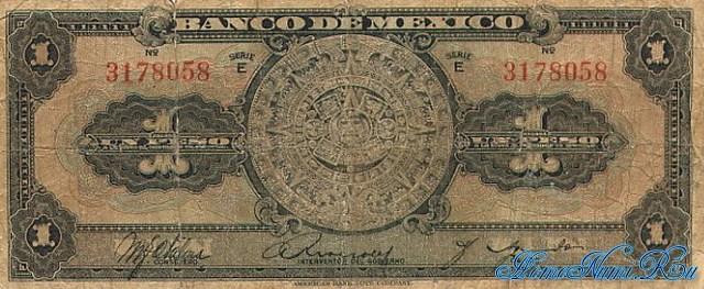 http://homonumi.ru/pic/n/Mexico/P-28d-f.jpg
