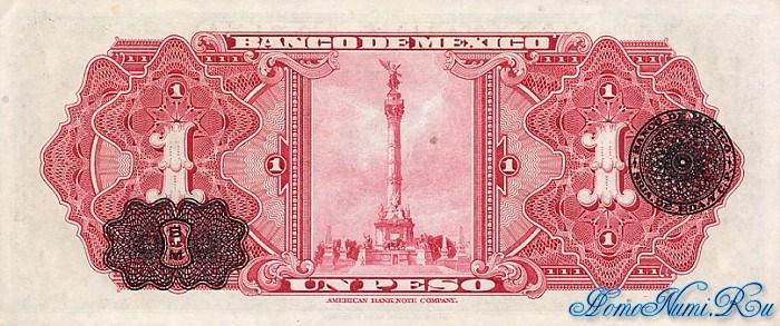 http://homonumi.ru/pic/n/Mexico/P-38c-b.jpg