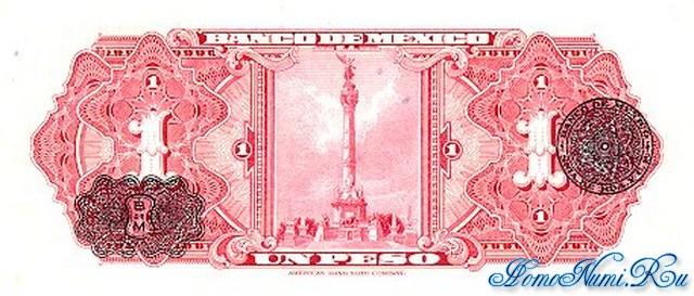 http://homonumi.ru/pic/n/Mexico/P-46a-b.jpg