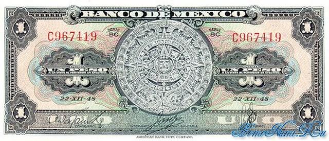 http://homonumi.ru/pic/n/Mexico/P-46a-f.jpg