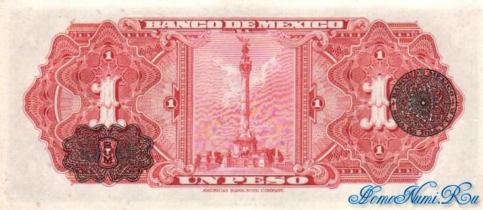 http://homonumi.ru/pic/n/Mexico/P-46b-b.jpg
