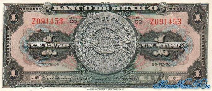 http://homonumi.ru/pic/n/Mexico/P-46b-f.jpg