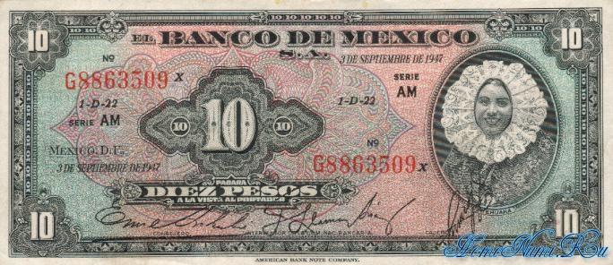 http://homonumi.ru/pic/n/Mexico/P-47b-f.jpg