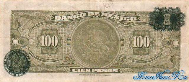 http://homonumi.ru/pic/n/Mexico/P-50-b.jpg