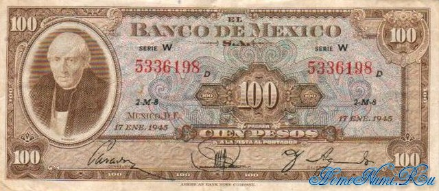 http://homonumi.ru/pic/n/Mexico/P-50-f.jpg