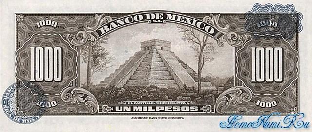 http://homonumi.ru/pic/n/Mexico/P-52o-b.jpg