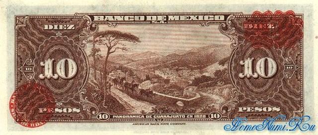 http://homonumi.ru/pic/n/Mexico/P-53a-b.jpg