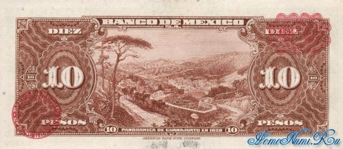 http://homonumi.ru/pic/n/Mexico/P-53b-b.jpg