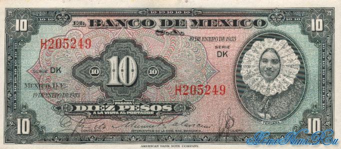http://homonumi.ru/pic/n/Mexico/P-53b-f.jpg