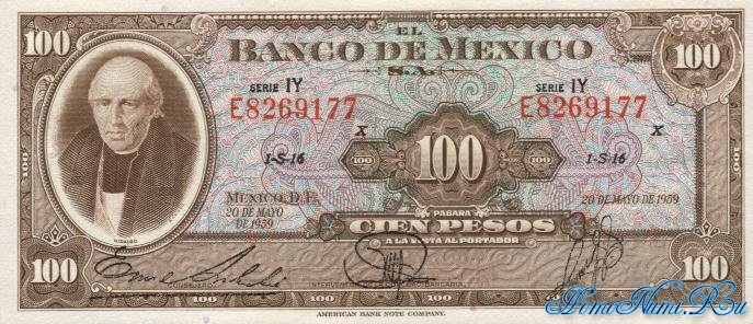 http://homonumi.ru/pic/n/Mexico/P-55i-f.jpg