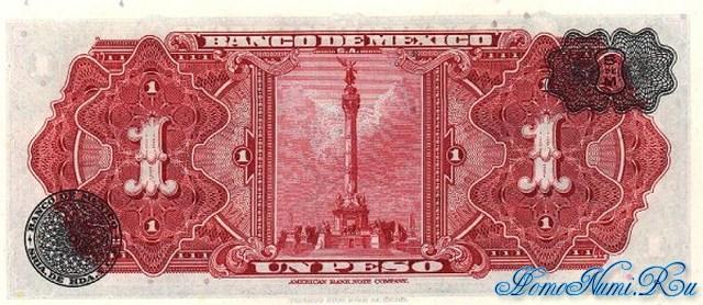 http://homonumi.ru/pic/n/Mexico/P-56a-b.jpg
