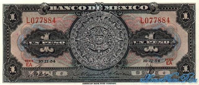 http://homonumi.ru/pic/n/Mexico/P-56a-f.jpg