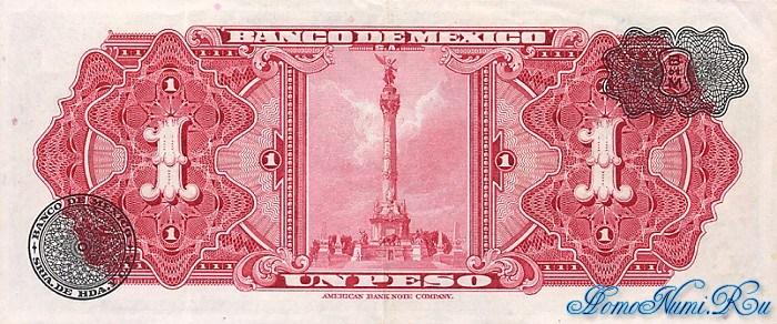 http://homonumi.ru/pic/n/Mexico/P-56b-b.jpg