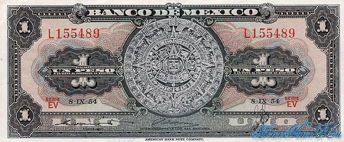 http://homonumi.ru/pic/n/Mexico/P-56b-f.jpg
