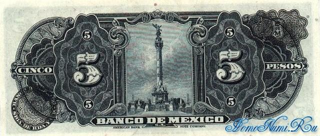 http://homonumi.ru/pic/n/Mexico/P-57a-b.jpg