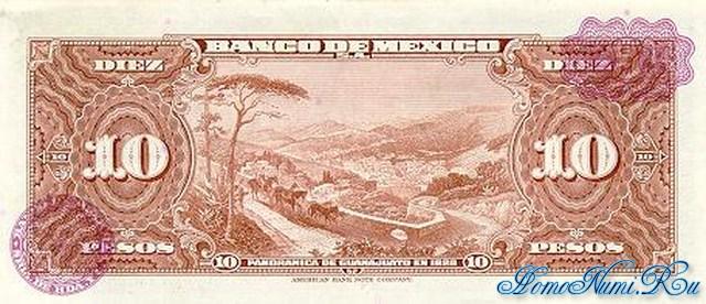 http://homonumi.ru/pic/n/Mexico/P-58-b.jpg