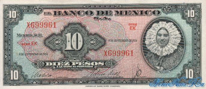 http://homonumi.ru/pic/n/Mexico/P-58b-f.jpg