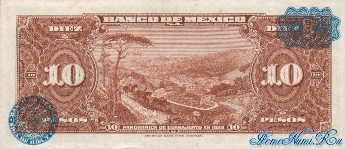 http://homonumi.ru/pic/n/Mexico/P-58c-b.jpg
