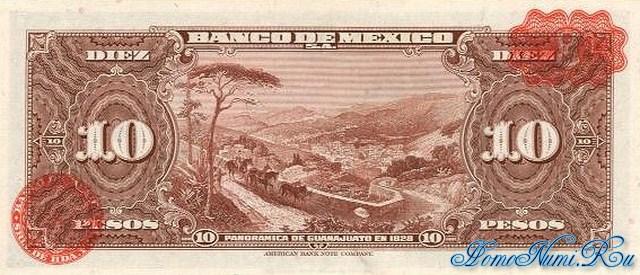 http://homonumi.ru/pic/n/Mexico/P-58e-b.jpg