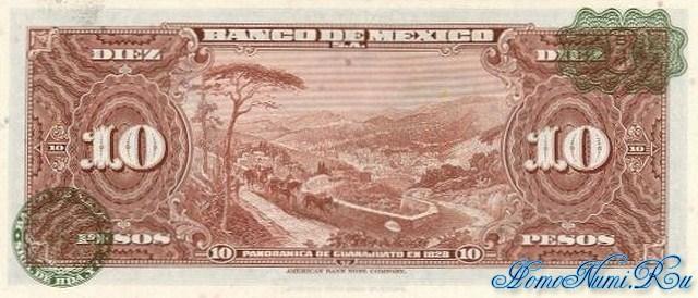 http://homonumi.ru/pic/n/Mexico/P-58i-b.jpg