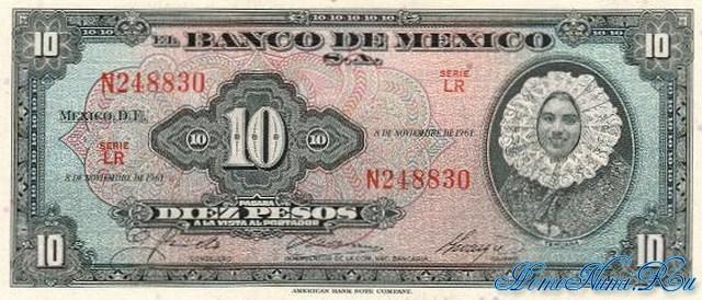 http://homonumi.ru/pic/n/Mexico/P-58i-f.jpg
