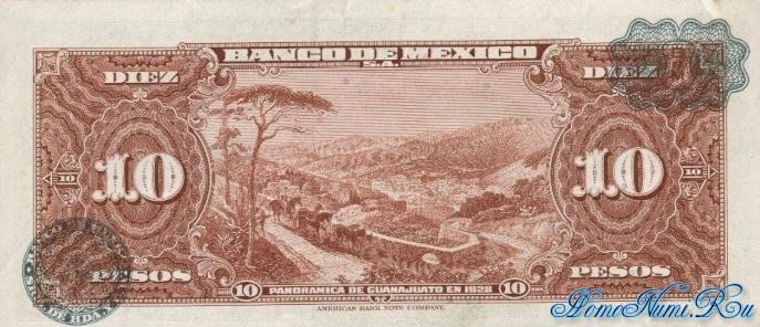 http://homonumi.ru/pic/n/Mexico/P-58j-b.jpg