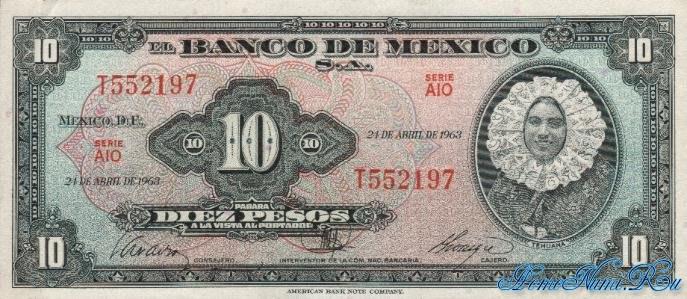 http://homonumi.ru/pic/n/Mexico/P-58j-f.jpg