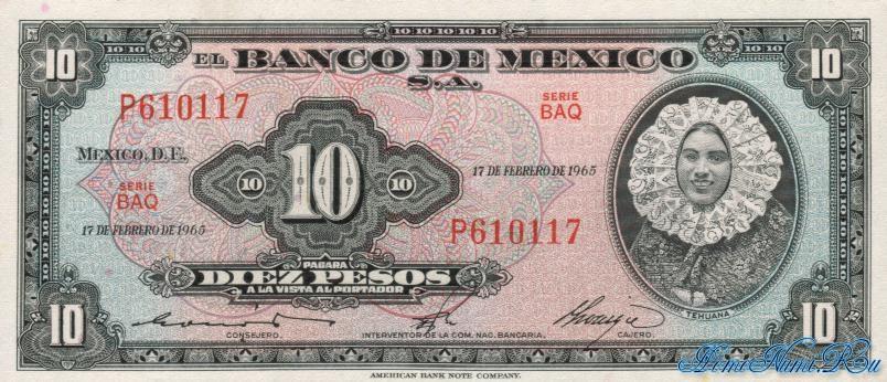 http://homonumi.ru/pic/n/Mexico/P-58k-f.jpg