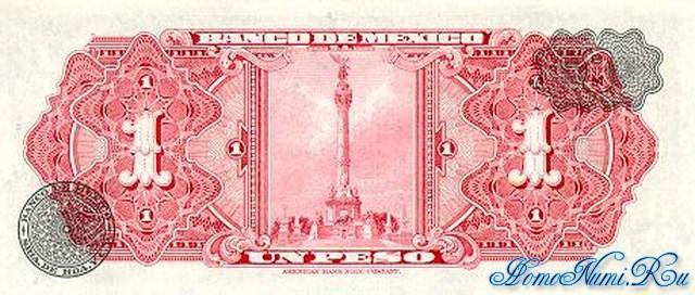 http://homonumi.ru/pic/n/Mexico/P-59(l)-b.jpg