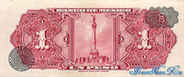 http://homonumi.ru/pic/n/Mexico/P-59a-b.jpg