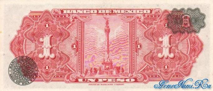 http://homonumi.ru/pic/n/Mexico/P-59c-b.jpg