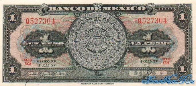 http://homonumi.ru/pic/n/Mexico/P-59c-f.jpg